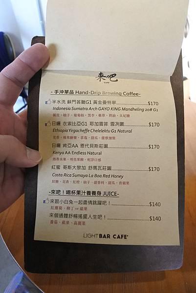 台北市來吧Cafe%5C (9).JPG