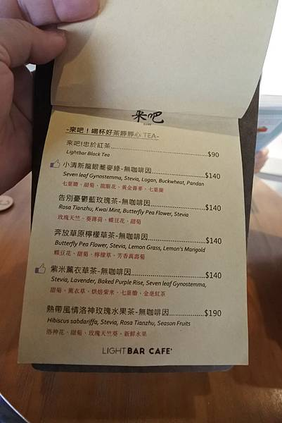 台北市來吧Cafe%5C (12).JPG