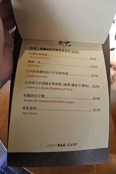 台北市來吧Cafe%5C (13).JPG
