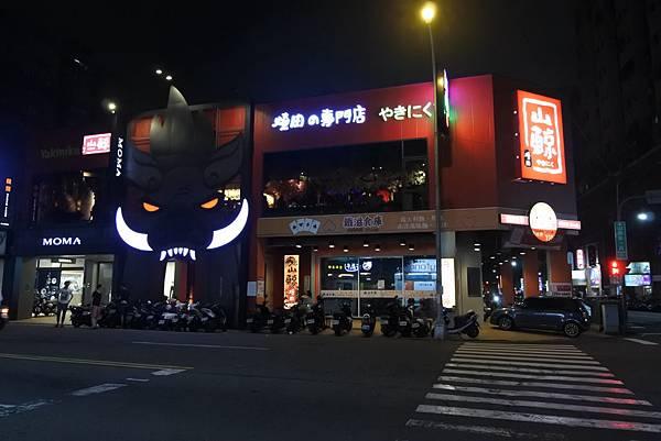 台中市山鯨燒肉 (13).JPG