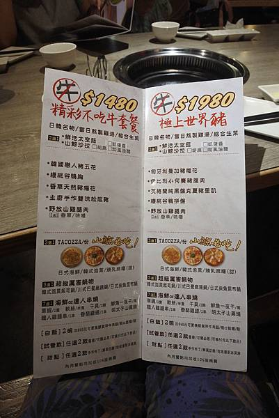 台中市山鯨燒肉 (24).JPG