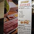 台中市山鯨燒肉 (25).JPG