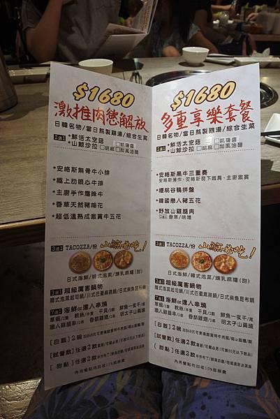 台中市山鯨燒肉 (26).JPG