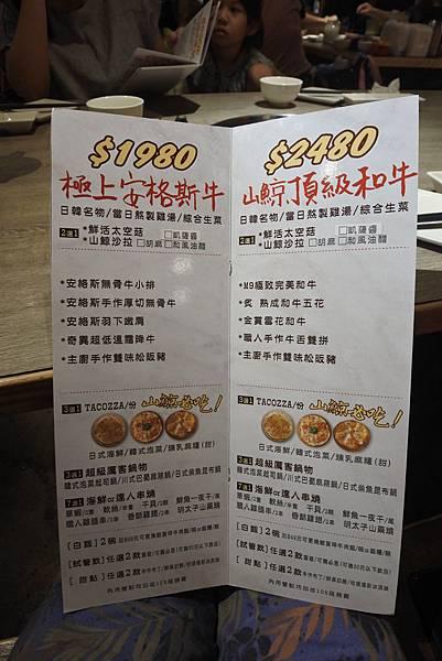 台中市山鯨燒肉 (27).JPG