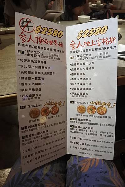 台中市山鯨燒肉 (28).JPG