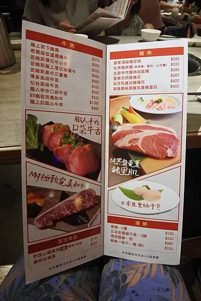 台中市山鯨燒肉 (29).JPG