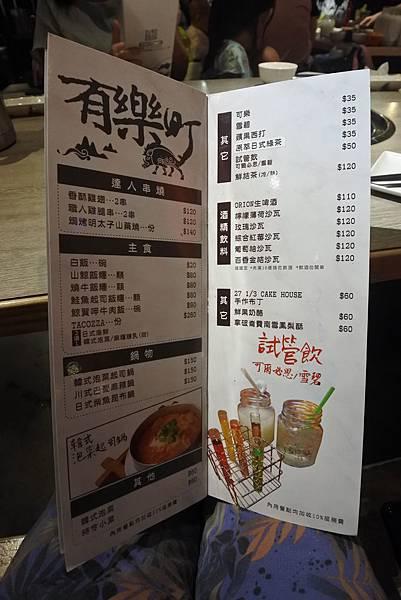 台中市山鯨燒肉 (30).JPG