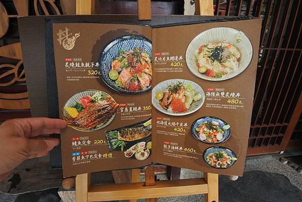 台中市隠し蔵市政店 (4).JPG