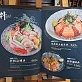 台中市隠し蔵市政店 (3).JPG