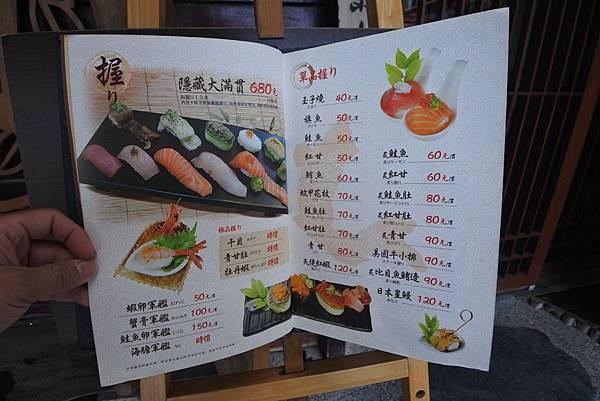 台中市隠し蔵市政店 (6).JPG