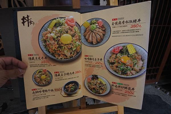 台中市隠し蔵市政店 (5).JPG