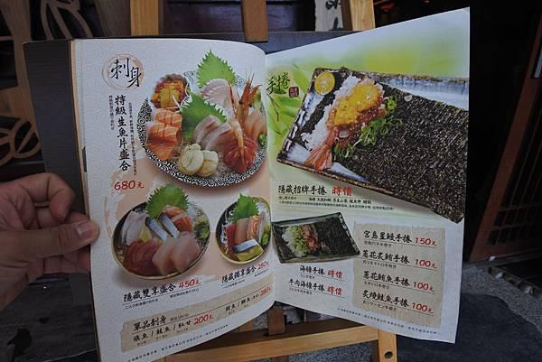 台中市隠し蔵市政店 (7).JPG