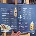 台中市隠し蔵市政店 (9).JPG