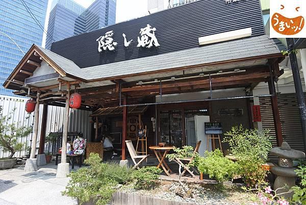 台中市隠し蔵市政店 (1).JPG