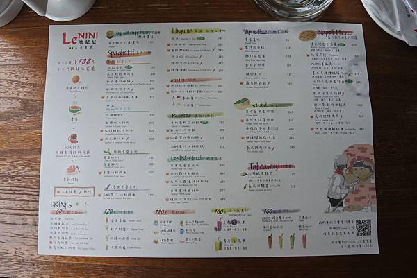 台北市樂尼尼義式餐廳台北內湖店 (33).JPG