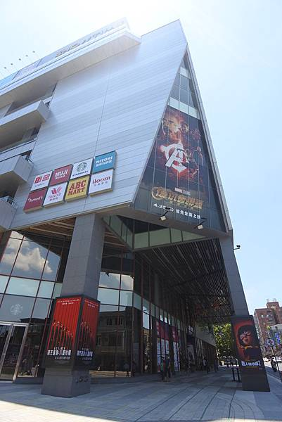 台北縣樹林市秀泰生活樹林店 (4).JPG