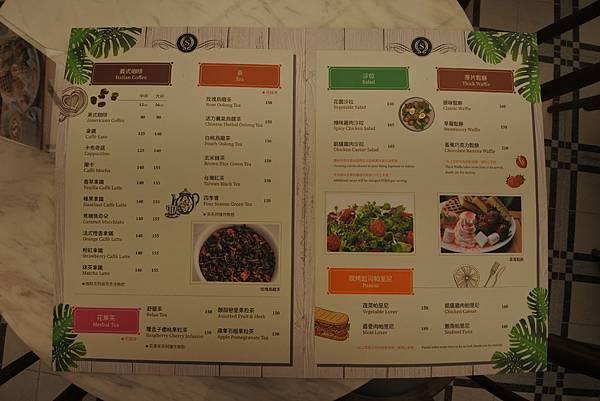 台北縣樹林市秀泰生活樹林店:秀咖啡 (14).JPG