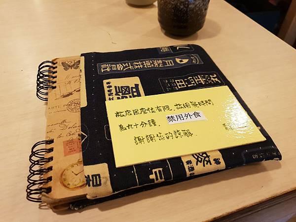 台北市青嵐食堂 (6).jpg