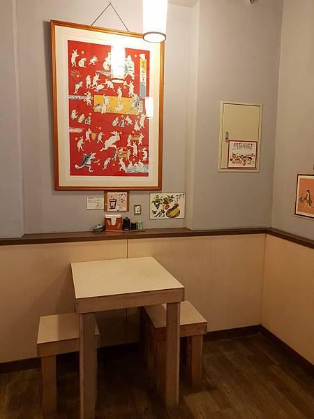 台北市青嵐食堂 (2).jpg