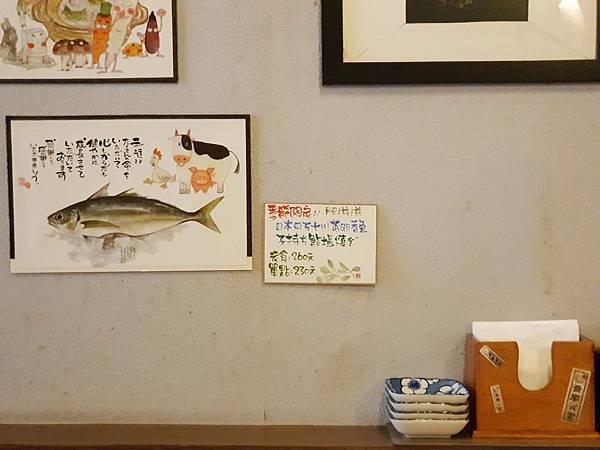 台北市青嵐食堂 (5).jpg