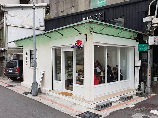 台北市貨室甜品 (2).jpg