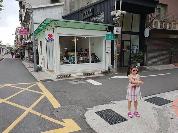 台北市貨室甜品 (5).jpg