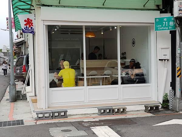 台北市貨室甜品 (7).jpg