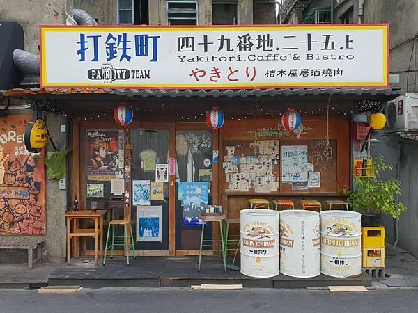亞亞的雙連自由行 (1).jpg