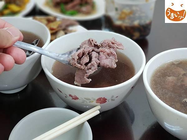 台南市安平文章牛肉湯 (1).jpg