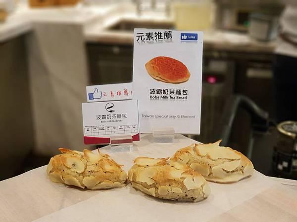 台南市台南大員皇冠假日酒店:元素餐廳 (10).jpg