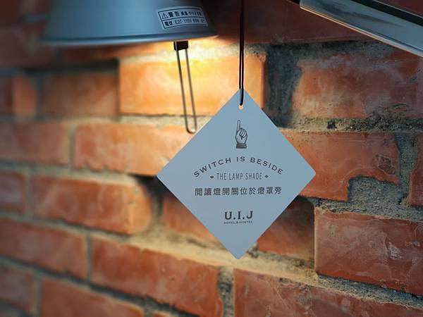 台南市U.I.J HOTEL %26; HOSTEL:友樂客房 (43).jpg