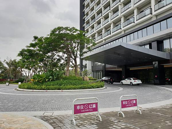 台南市台南大員皇冠假日酒店:大廳+外觀 (19).jpg
