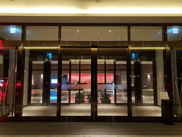 台南市台南大員皇冠假日酒店:大廳+外觀 (24).jpg