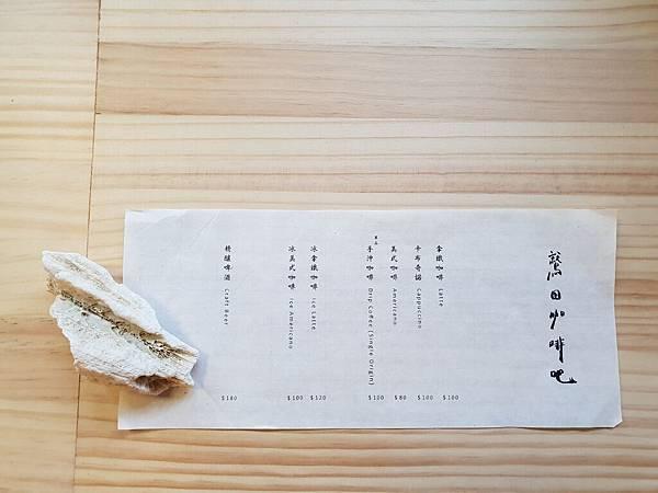 台南市U.I.J HOTEL %26; HOSTEL:大廳+粅粅書 (13).jpg