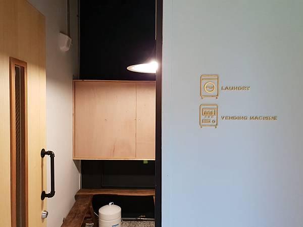 台南市U.I.J HOTEL %26; HOSTEL:共享廚房+共聚書房+洗衣房 (13).jpg