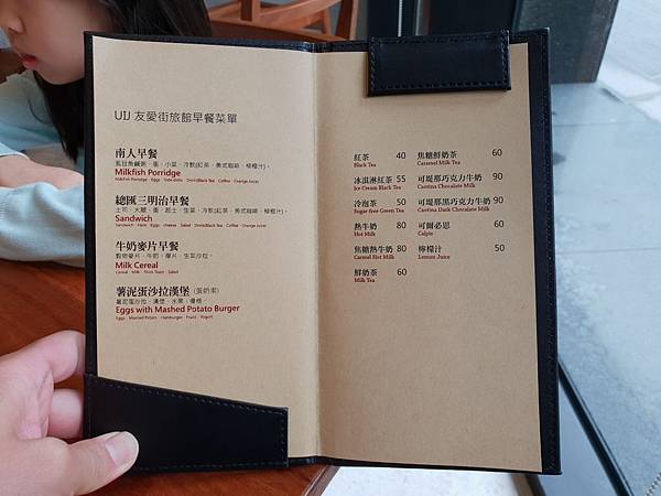 台南市dOR留台南友愛街店 (15).jpg