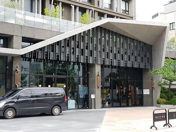 台南市U.I.J HOTEL %26; HOSTEL:外觀 (5).jpg