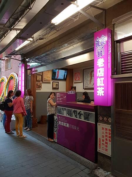 台南市雙全老店紅茶 (7).jpg