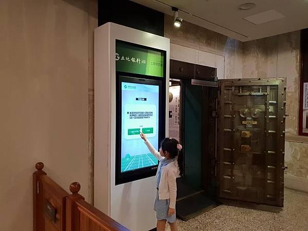 亞亞的恐龍銀行 (8).jpg