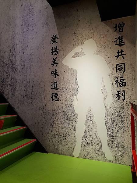 台北市南南一村台北信陽店 (20).jpg