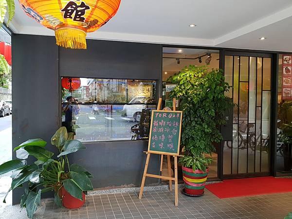 台北市大來小館金華店 (19).jpg
