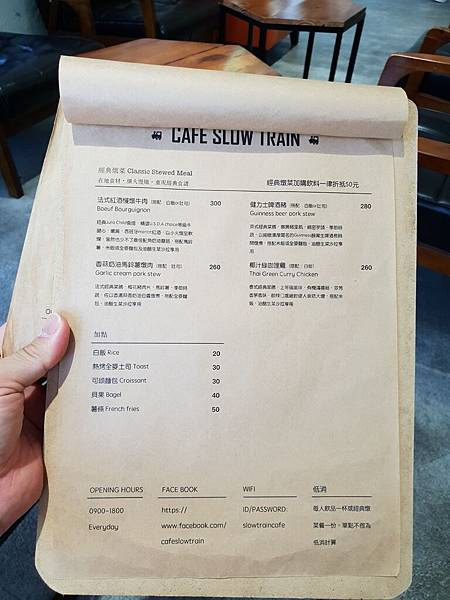 宜蘭縣宜蘭市CAFE SLOW TRAIN (6).jpg