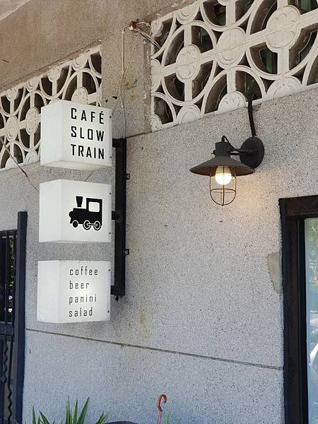 宜蘭縣宜蘭市CAFE SLOW TRAIN (18).jpg