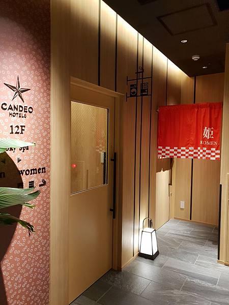 日本東京都CANDEO HOTELS TOKYO SHIMBASHI:SKYSPA+洗衣間 (6).jpg