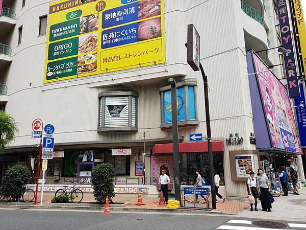 日本東京都博品館銀座本店 (21).jpg