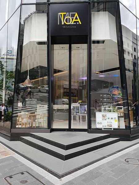 日本東京都TOKYU PLAZA GINZA (8).jpg