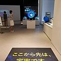 日本東京都TOKYU PLAZA GINZA (12).jpg