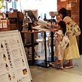 日本東京都TOKYU PLAZA GINZA (17).jpg
