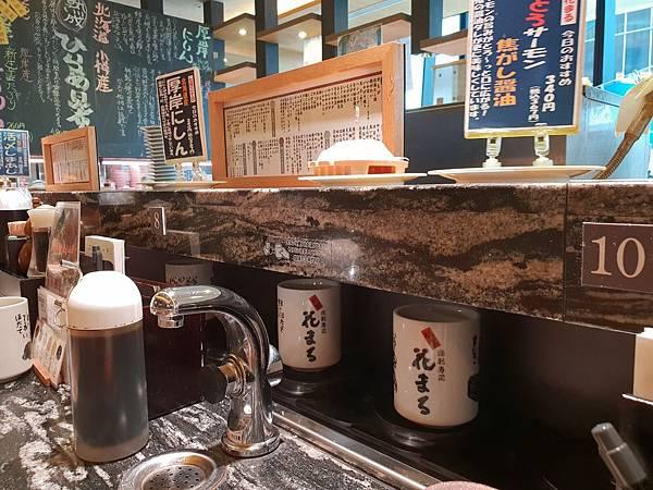 日本東京都回転寿司 根室花まる銀座店 (6).jpg