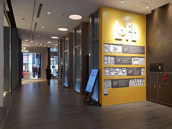 日本東京都LOFT GINZA (6).jpg